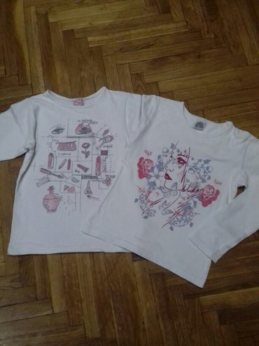 Bele majice, velicina 8-10. Lepo ocuvane majice. Cena za jednu. - Belgrade