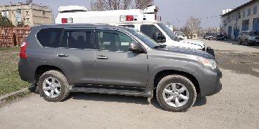�������������� ������������ gx 460 �������������� в Кыргызстан: Дефлекторы окон GX460 Prado 150 Lexus gx460 Прадо 150 Ветровики Дождов