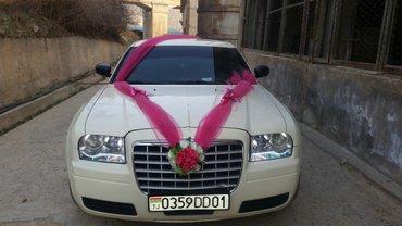 крайслер для свадьбы и родома на дом и другие мероприятий. 900091111 в Душанбе
