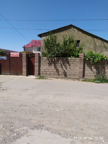 samovar ne jelektricheskij в Кыргызстан: Продам Дом 150 кв. м, 7 комнат