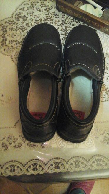 Ботинки мужские темно-коричневого в Bakı