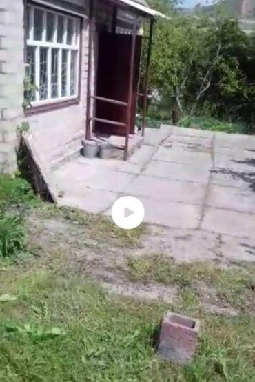 есть на доме и вагоне в Кыргызстан: Продам 6 соток от собственника