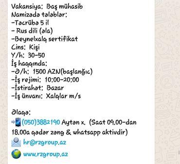 phone - Azərbaycan: Mühasiblər