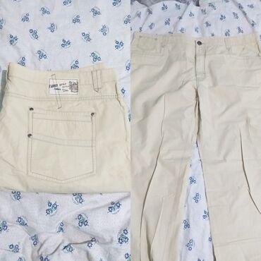 Мужская одежда в Беловодское: Мужские брюки