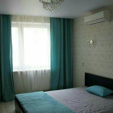 заявка на пропуск бишкек в Кыргызстан: Сдаётся 1 ком.квартира. центр. люкс . посуточно .на часы ночь