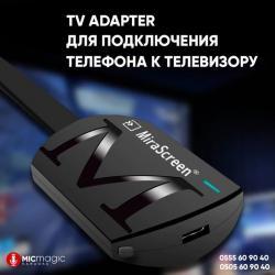 пульт к телевизору в Кыргызстан: TV-адаптер Отличного качества!Mirascreen G4Сделай свой телевизор