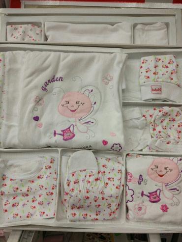 Наборы для новорождённого (в наличии в Бишкек