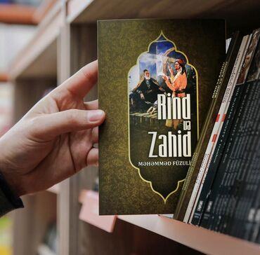 Rind və Zahid (Muhəmməd Fizuli)