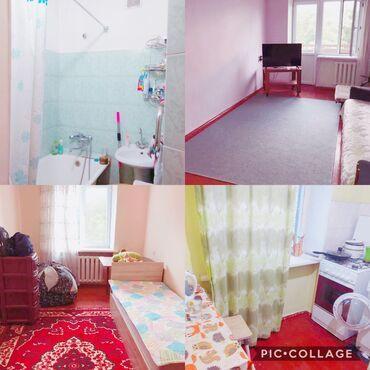 сдается-квартира-в-городе-кара-балта в Кыргызстан: Сдается квартира: 2 комнаты, 41 кв. м, Бишкек