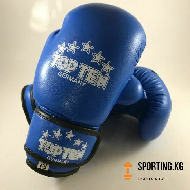 Спорт и хобби - Чон-Таш: Боксерские перчатки Топ тенКачество высшее ✓МАТЕРИАЛ: КОЖАГАРАНТИЯ НА