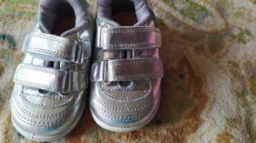Серебряные кроссовки, размер 21