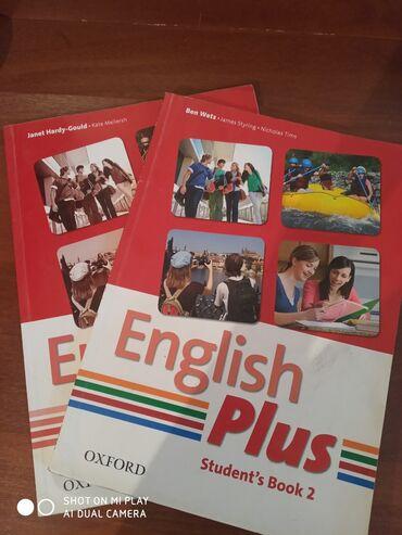 продам пуделя в Кыргызстан: Продаю книгу English plus 2, Work book2