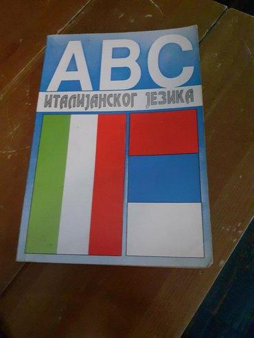 ABC Italijanskog jezika. ocuvano
