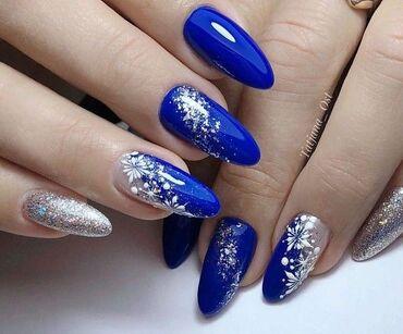 сгу федерал 400 ватт в Кыргызстан: Маникюр | Коррекция вросших ногтей, Другие услуги мастеров ногтевого сервиса
