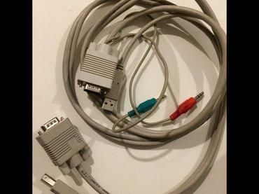 Bakı şəhərində VGA kabel 2si 1de