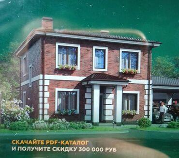 Недвижимость - Гульча: 120 кв. м 6 комнат, Сарай, Забор, огорожен
