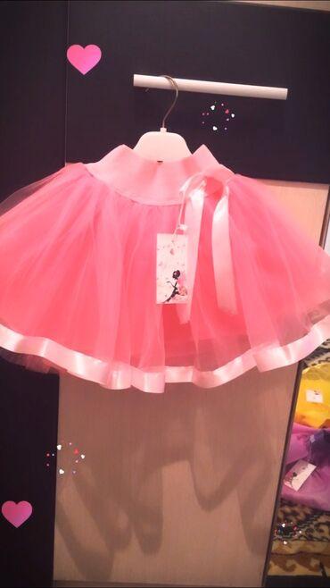 Розовая юбка, пачка. Для девочек от 2 до 4 лет. Три расцветки. Есть на