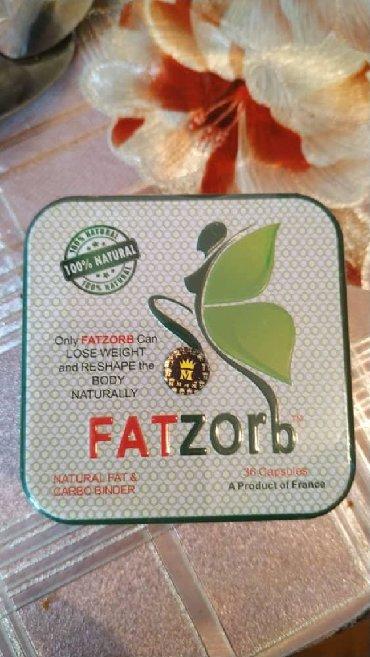 Фатзорб Fatzorb в оригинале в жестяной банке 36 капсул. Пить утром 1
