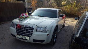 крайслер для свадьбы и родома на дом и торжества  900091111 в Душанбе