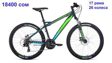 Российские велосипеды Forward, Altairразмер колес - 26, 27.5, 29