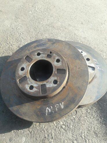 жаз в Кыргызстан: Тормозные диски MAZDA MPV. СОСТОЯНИЕ ПРОСТО