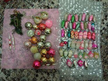 елочные игрушки в Кыргызстан: Продаю елочные игрушки. Состояние отличное! Цена договорна)