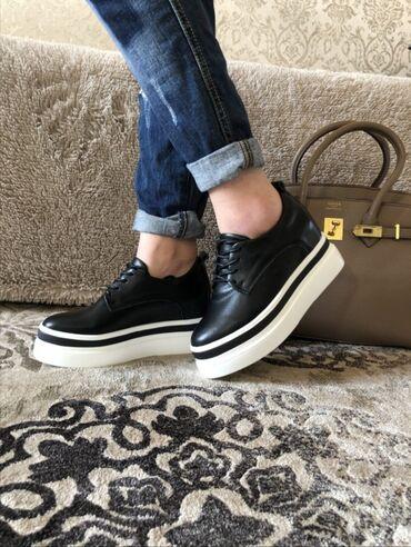 Лоферы (ботинки, туфли) на платформе в британском стиле. Очень удобные