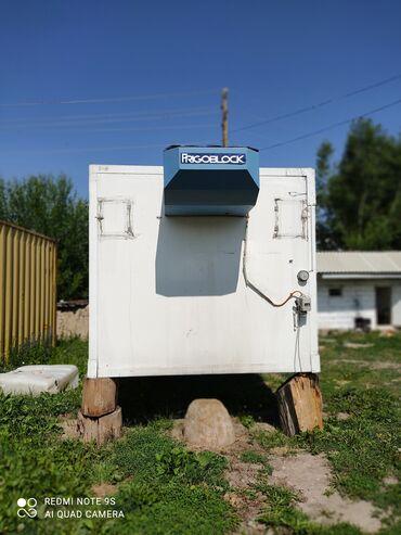 Транспорт - Раздольное: Продаю бутку морозильник 3 фаска температуру удерживать до -40