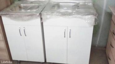 Мойки. размер 0. 5*0. 6- 2800 сом, размер 0. 6*0. 6-3000 сом в Бишкек