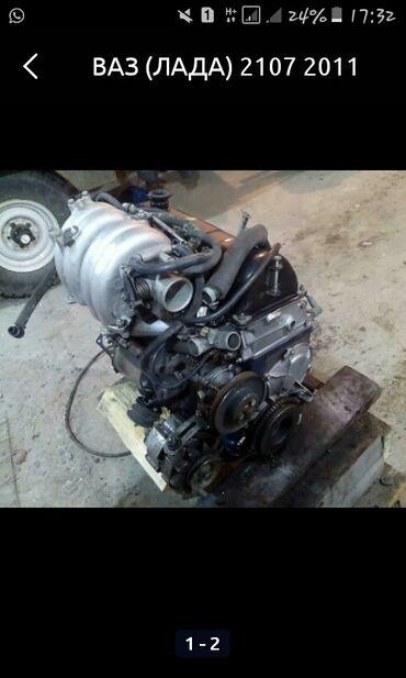 Автозапчасти в Кызыл-Суу: Куплю двигатель ваз 2107 инжектор в хорошем состоянии