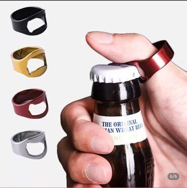 Купить стики для iqos - Кыргызстан: Куплю кольцо открывашку
