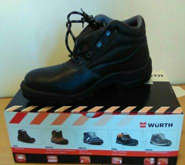 WURTH Zaštitne cipele NOVE! - Pirot
