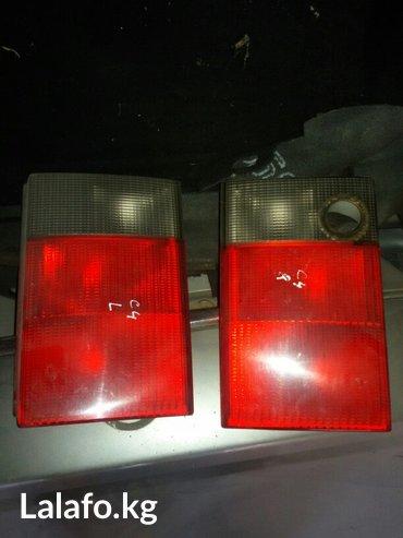 фонари с крышки багажника на Audi C4 L/R в Лебединовка