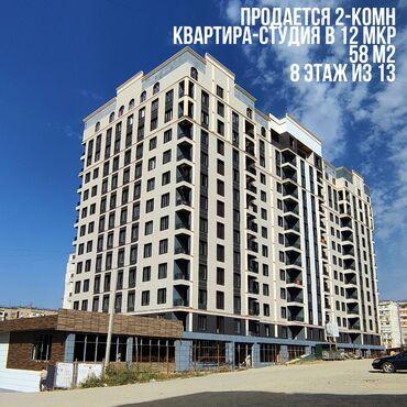 авангард стиль цены на квартиры in Кыргызстан | ПРОДАЖА КВАРТИР: Элитка, 2 комнаты, 58 кв. м Бронированные двери, Видеонаблюдение, Лифт