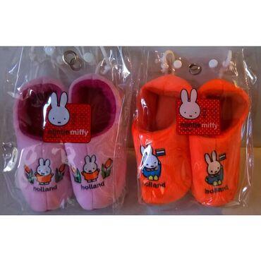 2 ζευγάρια παιδικές παντόφλες nijntje miffy - Ροζ και Πορτοκαλί -