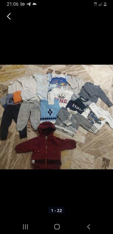Теплый бодик - Кыргызстан: Продам детские вещи от 9 месяцев до 3летОтдам все вещи за 1000 сомов