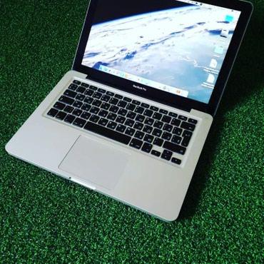 Macbok pro core i5  ОЗУ 8гб память 500гб в в Араван