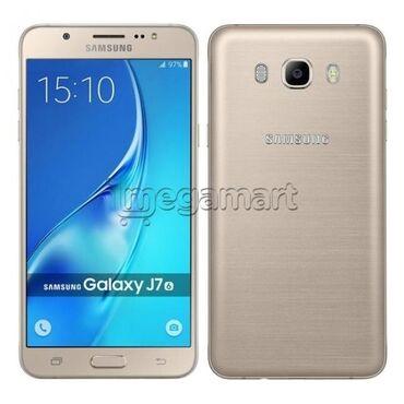 samsung j7 2015 чехол в Азербайджан: Б/у Samsung Galaxy J7 2016 16 ГБ Золотой