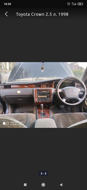 Транспорт - Горная Маевка: Toyota Crown 2.5 л. 1998