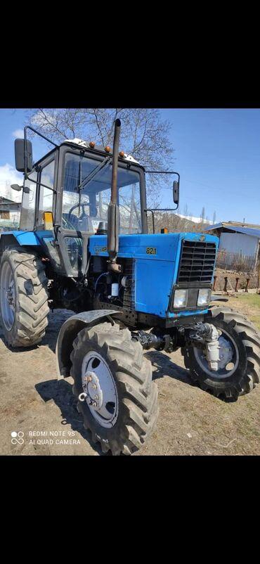 Продаю трактор МТЗ 82 13 г состояние отличное