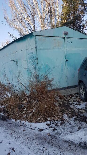 дешевые автомобили в бишкеке в Кыргызстан: Продам гараж!мечта любой машины в 11 мк!!!