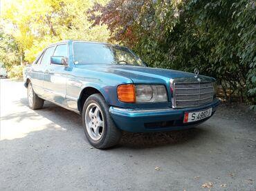 Mercedes-Benz S 300 3 л. 1985