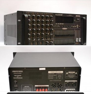 Bakı şəhərində Vlliodor ds1065 amplifier ses guclendirici mixer 305+350 watt 4om 8om