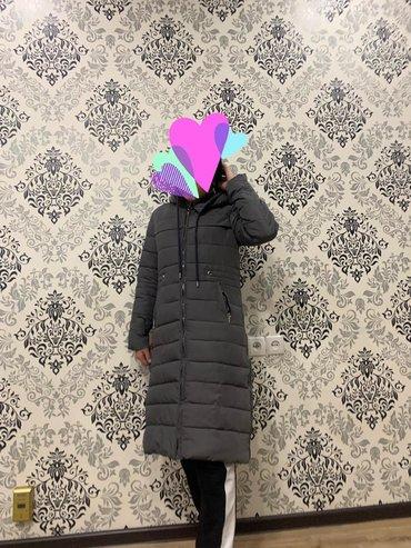 odin raz odevala na vypusknoj в Кыргызстан: Куртка осень-зима (халлофайбер),при стирке не собираетсякачество отл
