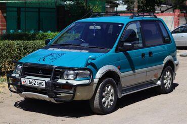 mitsubishi-expo-lrv в Кыргызстан: Mitsubishi RVR 2 л. 1994