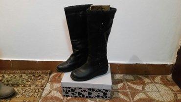 Zenske cizme broj 38 - Negotin