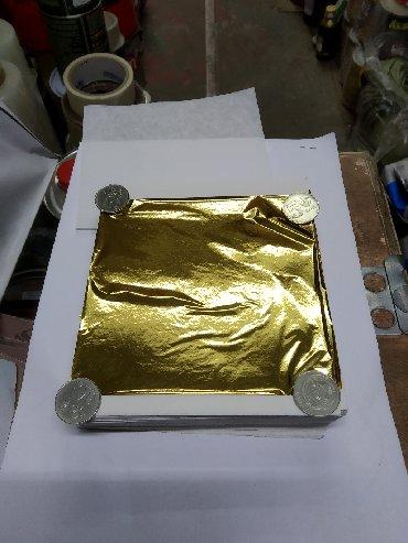 форма для леденцов на палочке в Кыргызстан: Продаю поталь(имитация золота, сусальное золото), клей для потали и