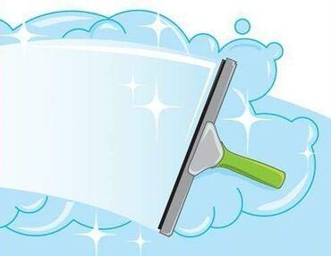 Клининговые услуги - Кок-Ой: Уборка помещений | Офисы, Квартиры, Дома, Кафе, магазины, Подъезды | Генеральная уборка, Ежедневная уборка, Уборка после ремонта, Мытьё окон, фасадов, Мытьё и чистка люстр