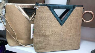 Ostalo | Srbija: Novi model ceger torbe. Dodatni neseser unutra. 32x32cm 2900