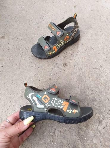 Dečije Cipele i Čizme | Stara Pazova: Nove - 1.250, oodin.  Broj 28, gazište 18 cm Slanje pe, trošak dost
